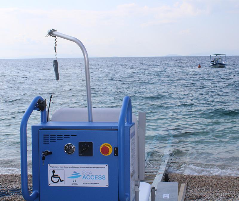 sea-access-kinito-inside